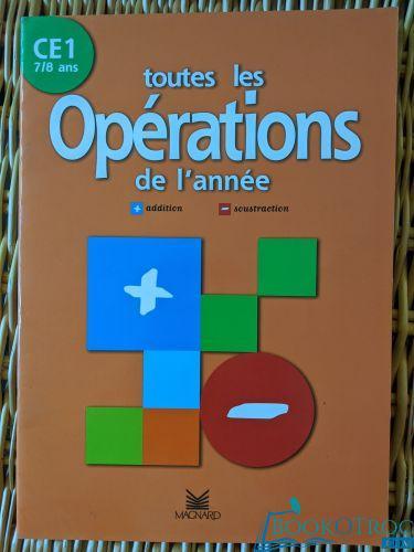 Toutes les opérations de l'année CE1