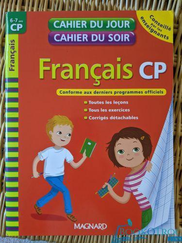 Cahier du jour cahier du soir - Français  CP