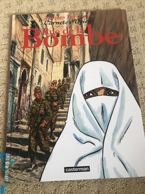 Carnets d'orient - Rue de la bombe