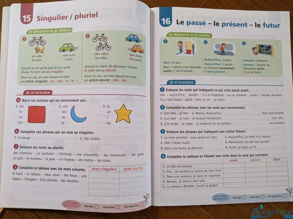 Français CE1 - Cahier du Jour - Cahier du Soir